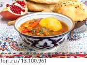 Купить «Чорба или шурпа - традиционное блюдо Центральной Азии», фото № 13100961, снято 7 ноября 2015 г. (c) Леонид Штандель / Фотобанк Лори