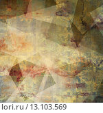 Купить «art abstract watercolor blurred background in beige, brown, green and red colors with squares», фото № 13103569, снято 22 марта 2019 г. (c) Ingram Publishing / Фотобанк Лори