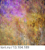art abstract acrylic and pencil colorful background with damask pattern in yellow, pink, violet and brown colors. Стоковое фото, агентство Ingram Publishing / Фотобанк Лори