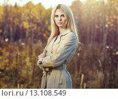 Купить «Portrait of young beautiful woman in autumn cloak», фото № 13108549, снято 28 сентября 2015 г. (c) Ingram Publishing / Фотобанк Лори