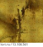Купить «art abstract acrylic and pencil colorful background with damask pattern in colors», фото № 13108561, снято 22 ноября 2019 г. (c) Ingram Publishing / Фотобанк Лори