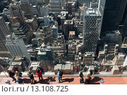 Купить «High angle view of buildings in Midtown Manhattan», фото № 13108725, снято 7 мая 2014 г. (c) Ingram Publishing / Фотобанк Лори