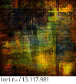 Купить «art abstract watercolor background in yellow, blue, green and brown colors», фото № 13117981, снято 27 марта 2019 г. (c) Ingram Publishing / Фотобанк Лори