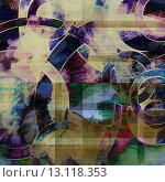 Купить «art abstract geometric textured colorful background with circles in beige, purple, blue, green and brown colors», фото № 13118353, снято 17 декабря 2018 г. (c) Ingram Publishing / Фотобанк Лори