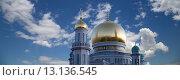 Купить «Московская соборная мечеть, одна из крупнейших мечетей России и Европы, Москва», фото № 13136545, снято 6 ноября 2015 г. (c) Владимир Журавлев / Фотобанк Лори