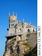 Купить «Ласточкино гнездо на вершине скалы Ай-Тодор крупным планом. Крым», фото № 13144981, снято 9 июня 2013 г. (c) Виктор Карасев / Фотобанк Лори