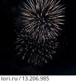 Купить «lake14063», фото № 13206985, снято 1 июля 2014 г. (c) Ingram Publishing / Фотобанк Лори