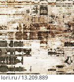Купить «art abstract watercolor tiled background in white, beige, brown and black colors: geometric pattern», фото № 13209889, снято 27 марта 2019 г. (c) Ingram Publishing / Фотобанк Лори