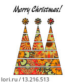 art christmas three trees in green, gold and rainbow colors with abstract pattern and isolated on white background. Стоковое фото, агентство Ingram Publishing / Фотобанк Лори