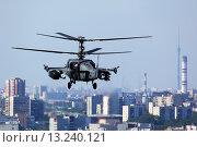 Ка-52 над Москвой (2011 год). Редакционное фото, фотограф Артём Аникеев / Фотобанк Лори