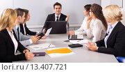 Купить «Business meeting of multinational managing team», фото № 13407721, снято 18 февраля 2019 г. (c) Яков Филимонов / Фотобанк Лори