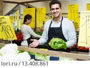 Купить «shop people standing near cabbage in grocery», фото № 13408861, снято 23 ноября 2019 г. (c) Яков Филимонов / Фотобанк Лори
