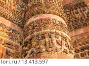 Часть башни Кутб Минар в Индии. Стоковое фото, фотограф Наталья Богуцкая / Фотобанк Лори