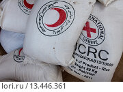 Купить «victims of war get foodaid from ICRC in Kunduz, Afghanistan», фото № 13446361, снято 27 мая 2018 г. (c) age Fotostock / Фотобанк Лори