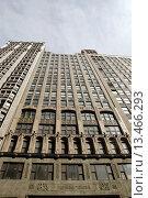 Купить «New York City, 499 Seventh Ave , Fashion Tower, Manhattan, Midtown», фото № 13466293, снято 28 марта 2007 г. (c) age Fotostock / Фотобанк Лори