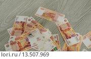 Купить «Российские деньги падают на пол», видеоролик № 13507969, снято 25 ноября 2015 г. (c) Володина Ольга / Фотобанк Лори