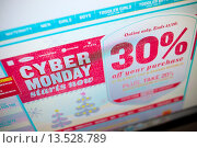 Купить «Cyber Monday deal from Old Navy Cyber Monday is expected to be the busiest online shopping day of the year», фото № 13528789, снято 27 января 2020 г. (c) age Fotostock / Фотобанк Лори