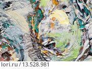 Купить «Фрагмент палитры художника», иллюстрация № 13528981 (c) Elizaveta Kharicheva / Фотобанк Лори