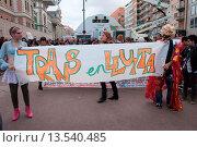 Купить «Demonstration In Defense Of Transexual Rights, 27/10/2012, Barcelona, Spain», фото № 13540485, снято 6 июля 2020 г. (c) age Fotostock / Фотобанк Лори