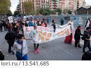 Купить «Demonstration In Defense Of Transexual Rights, 27/10/2012, Barcelona, Spain», фото № 13541685, снято 6 июля 2020 г. (c) age Fotostock / Фотобанк Лори