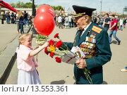 Купить «Девочка дарит цветы ветерану. 9 мая 2015 года», эксклюзивное фото № 13553361, снято 9 мая 2015 г. (c) Михаил Ворожцов / Фотобанк Лори