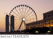 Купить «Al Qasba entertainment district, Sharjah, United Arab Emirates», фото № 13615573, снято 24 января 2019 г. (c) age Fotostock / Фотобанк Лори