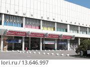 Москва, здание ЦДХ летним днём (2015 год). Редакционное фото, фотограф Дмитрий Неумоин / Фотобанк Лори