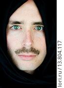 Купить «A portrait of a young Arab Man wearing a kaffiyeh Model Release Available.», фото № 13804117, снято 17 июня 2019 г. (c) age Fotostock / Фотобанк Лори