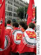 Купить «anti silvio berlusconi, no b day demonstration in rome italy», фото № 13840993, снято 2 октября 2010 г. (c) age Fotostock / Фотобанк Лори