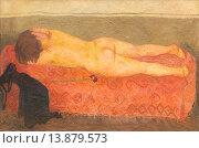 Nude on sofa (nudo sul divano), 1933, Mario Mafai, 1902-1965, oil on panel, 97 x 147 cm National gallery of modern art, Rome, Italy. Редакционное фото, фотограф Stefano Baldini / age Fotostock / Фотобанк Лори