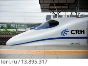 Купить «High Speed Train CRH2 modelled after the Japanese shinkansen in China.», фото № 13895317, снято 13 ноября 2018 г. (c) age Fotostock / Фотобанк Лори