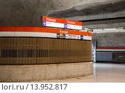 Метрополитен Хельсинки. Станция Камппи (Kamppi) (2015 год). Редакционное фото, фотограф Иван Маркуль / Фотобанк Лори