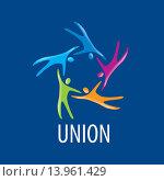 Купить «Логотип союза людей», иллюстрация № 13961429 (c) Алексей Бутенков / Фотобанк Лори