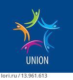 Купить «Логотип, цветные люди в союзе», иллюстрация № 13961613 (c) Алексей Бутенков / Фотобанк Лори