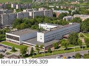 Администрация Подольска (2015 год). Стоковое фото, фотограф Данила Михин / Фотобанк Лори
