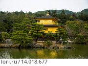 Купить «Kinkaku.Ji or golden pavillon buddhist temple, Unesco world heritage sight Kyoto, Japan», фото № 14018677, снято 18 октября 2019 г. (c) age Fotostock / Фотобанк Лори