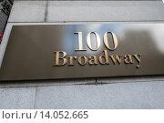 Купить «Broadway street sign in New York», фото № 14052665, снято 18 декабря 2013 г. (c) Elnur / Фотобанк Лори