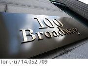 Купить «Broadway street sign in New York», фото № 14052709, снято 18 декабря 2013 г. (c) Elnur / Фотобанк Лори
