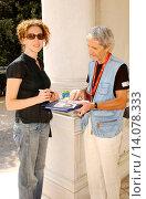 Ksenia Rappoport - Venezia/Italy/Italy - 65TH ANNUAL VENICE INTERNATIONAL FILM FESTIVAL: CELEBRITY SIGHTINGS (2008 год). Редакционное фото, фотограф visual/pictureperfect / age Fotostock / Фотобанк Лори