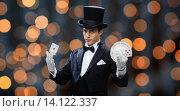 Купить «magician showing trick with playing cards», фото № 14122337, снято 12 сентября 2013 г. (c) Syda Productions / Фотобанк Лори