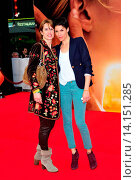 Tanya Neufeldt and Jasmin Gerat - Berlin/Germany/Germany - THE LUCKY ONE PREMIERE - NO GERMAN SALES (2012 год). Редакционное фото, фотограф visual/pictureperfect / age Fotostock / Фотобанк Лори