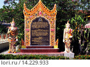 Купить «Dhammikarama Burmese Buddhist temple in Georgetown - Penang/Malaysia.», фото № 14229933, снято 23 марта 2019 г. (c) age Fotostock / Фотобанк Лори