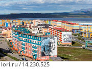 Купить «Russia , Chukotka autonomous district , Anadyr , headtown of the district , buildings painted or decorated with color pictures , Eskimo.», фото № 14230525, снято 12 июля 2018 г. (c) age Fotostock / Фотобанк Лори