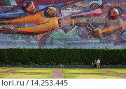 Купить «`El pueblo a la universidad, la universidad al pueblo por una cultura nacional neohumanista de profundidad universal´ mural by David Alfaro Siqueiros,...», фото № 14253445, снято 25 февраля 2020 г. (c) age Fotostock / Фотобанк Лори