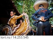 Купить «Traditional show, in El Abajeño restaurant, Juarez 131, Tlaquepaque, Guadalajara, Jalisco, Mexico.», фото № 14253545, снято 25 февраля 2020 г. (c) age Fotostock / Фотобанк Лори