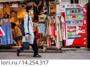 Купить «Street scene in Cat Street.Omotesando.Tokyo city, Japan, Asia.», фото № 14254317, снято 15 июля 2020 г. (c) age Fotostock / Фотобанк Лори