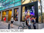Купить «Armani store, in Omotesando street. Tokyo. Japan.», фото № 14255445, снято 25 февраля 2020 г. (c) age Fotostock / Фотобанк Лори