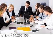 Купить «Business meeting of multinational managing team», фото № 14265153, снято 18 февраля 2019 г. (c) Яков Филимонов / Фотобанк Лори