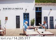 Купить «Port de la Meule, Ile d' Yeu, Vendee, France.», фото № 14285917, снято 15 июля 2020 г. (c) age Fotostock / Фотобанк Лори