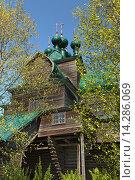 Купить «Успенская церковь в селе Нелазском (Вологодская область)», эксклюзивное фото № 14286069, снято 18 мая 2014 г. (c) Самохвалов Артем / Фотобанк Лори
